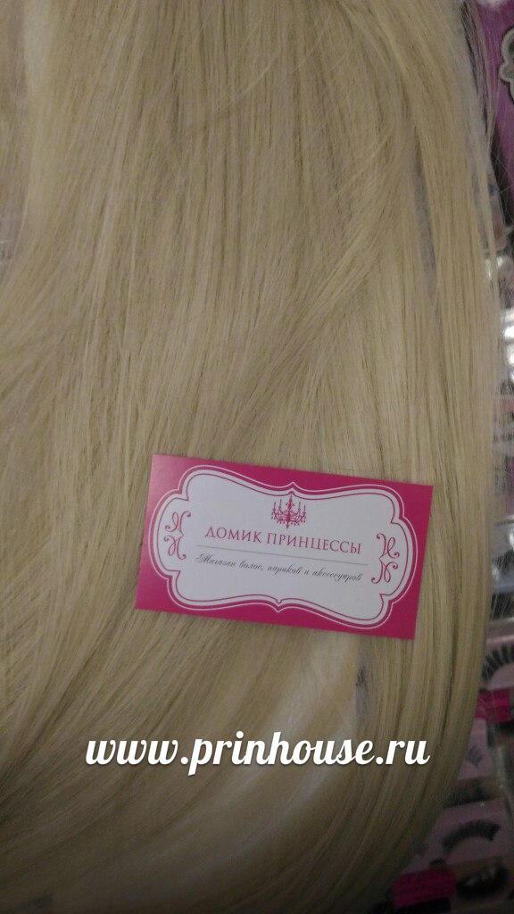 Волосы на заколках супер длинные яркий блонд 75см