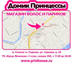 магазин волос в Санкт-Петербурге карта