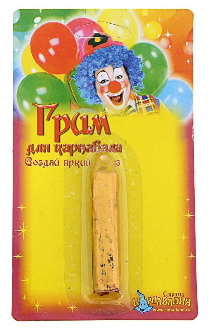 грим карандаш