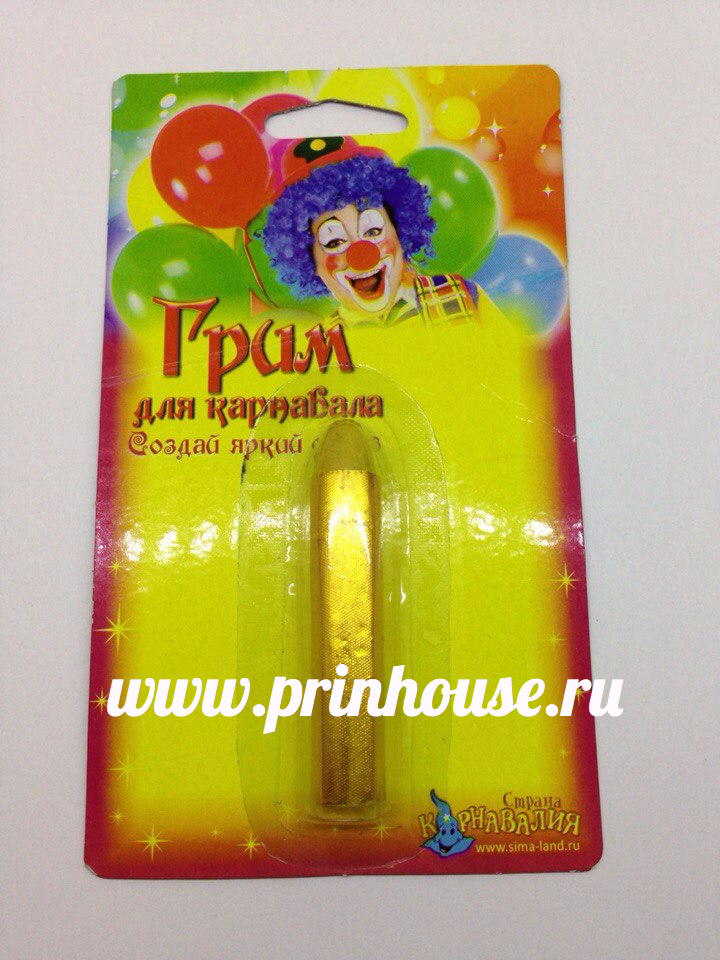 Желтый карандаш