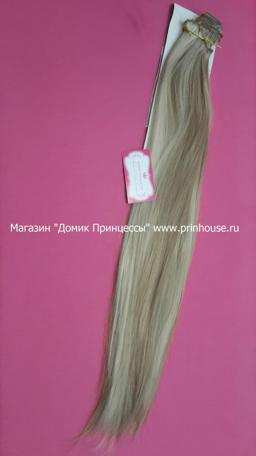 Волосы на заколках искусственные мелированные волосы