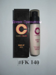 База основа под макияж Code Color Liquid Foundation цвет 140 светлый