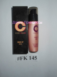 База основа под макияж Code Color Liquid Foundation цвет 145 розовый