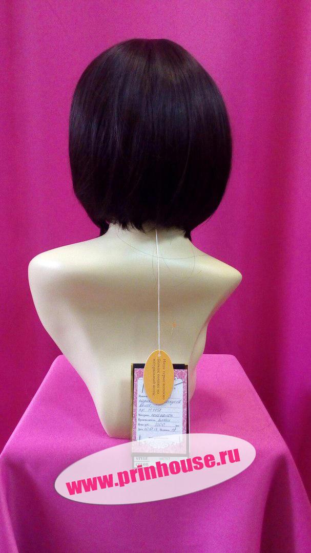 парик стрижка